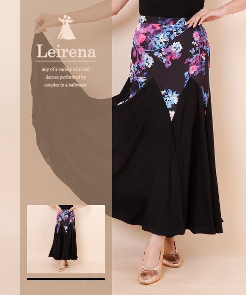 【7/7-8/31 MAX 70%OFF】グラフィックデザインロングスカート【社交ダンス 衣装 スカート ロング】