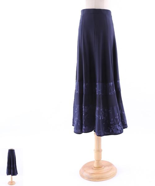 【7/7-8/31 MAX 70%OFF】フラワー刺繍切替ロングスカート【社交ダンス 衣装 スカート ロング】