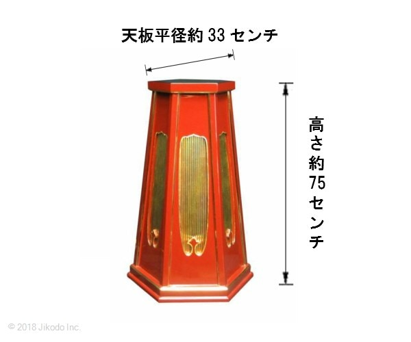 六角灯篭台