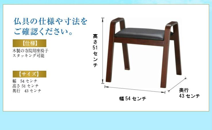 """""""安い肘付き椅子"""""""