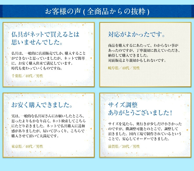"""""""丸厨子と仏像台"""""""