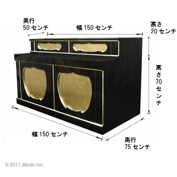 箱型須弥壇雛壇付
