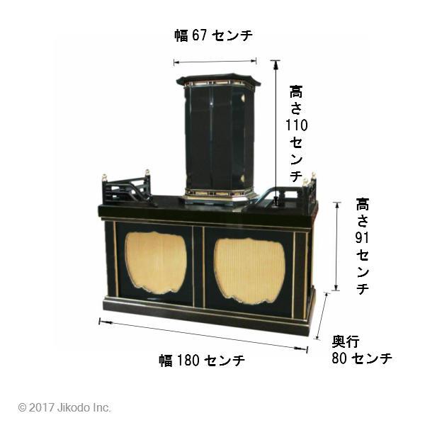 須弥壇と厨子セット