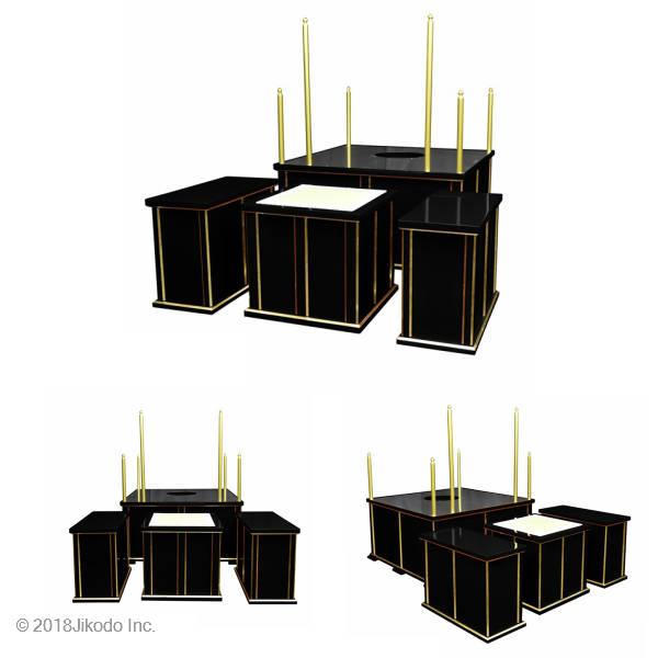 折り畳み護摩壇
