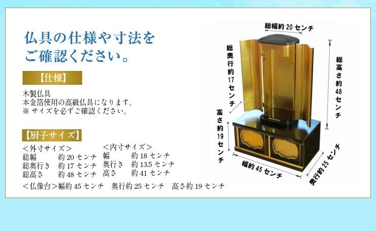 """""""黒塗り14号丸厨子"""""""