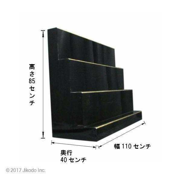 三段ひな壇