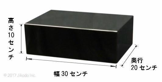 """""""黒塗り箱型仏像台 幅30cm×高さ10cm×奥行き20cm"""""""