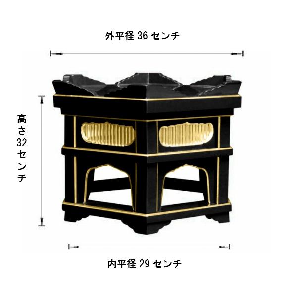 椅子式用木魚台