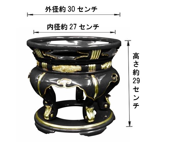 丸型ケイス台