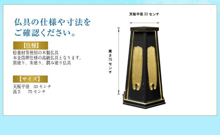 """""""六角灯篭台(背高)高さ75センチ"""""""
