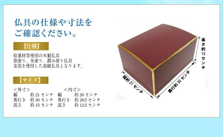"""""""国産の経箱"""""""