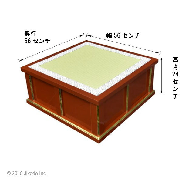 折り畳み礼盤