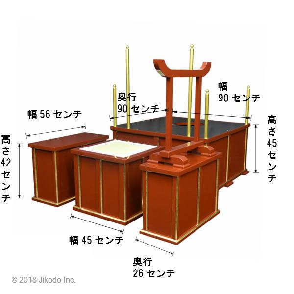 護摩壇練習用