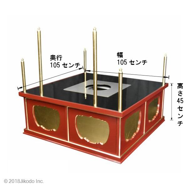 護摩壇の壇