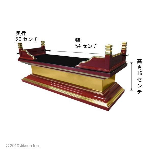 小型須弥壇