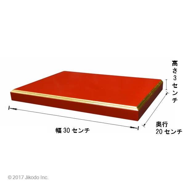 商品画像(サイズ)