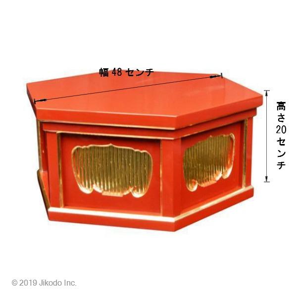 六角木魚台
