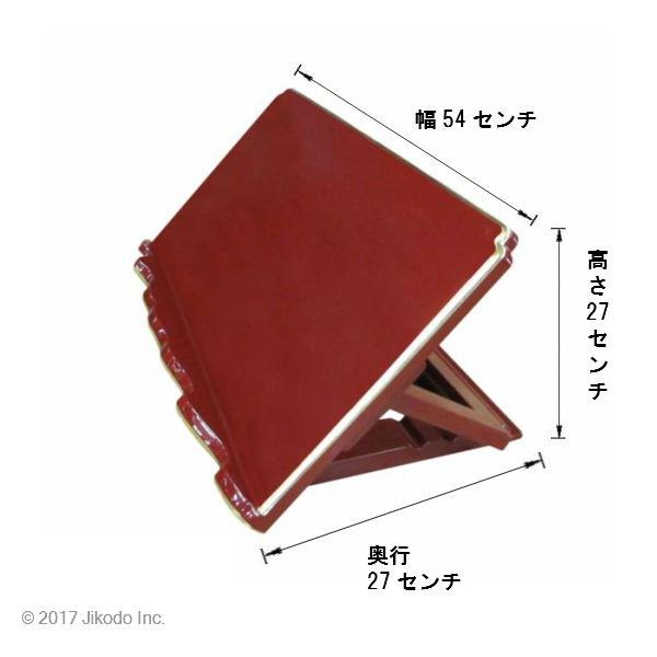 折り畳み式