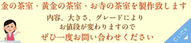 """""""問い合わせ"""