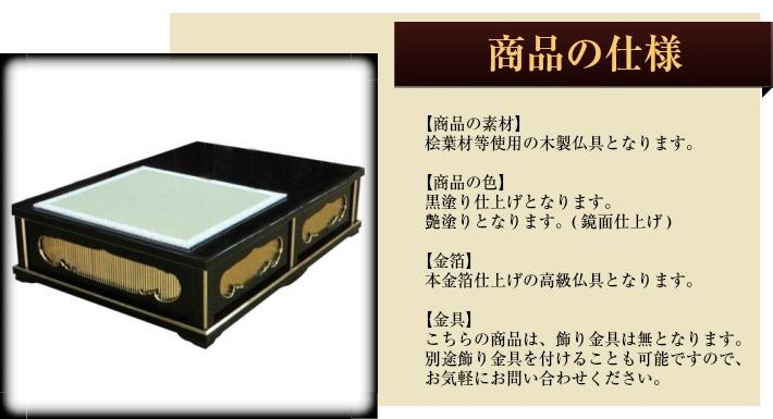 """""""オリジナル礼盤"""""""