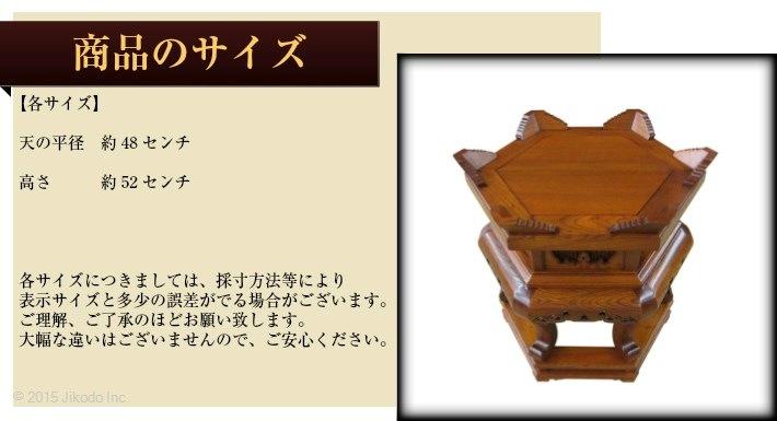 """""""安い寺院仏具"""""""