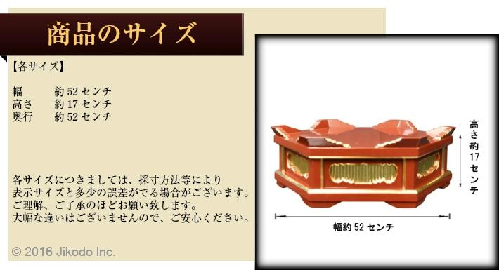 """""""安い寺院仏具厨子"""""""
