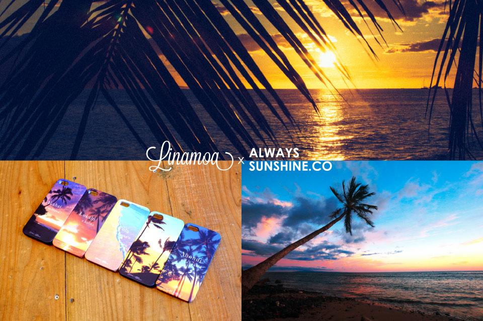 Linamoa × Always sunshine iPhone case