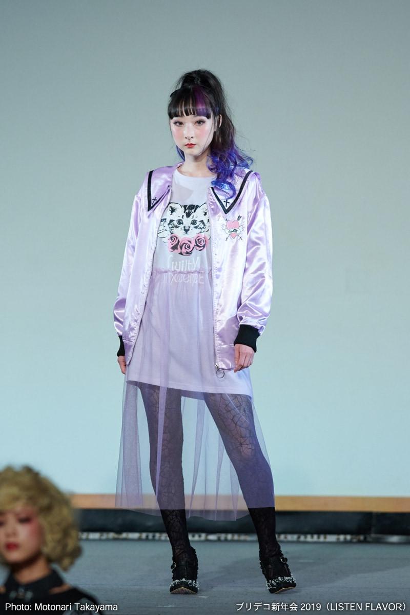 World Lolita Collection
