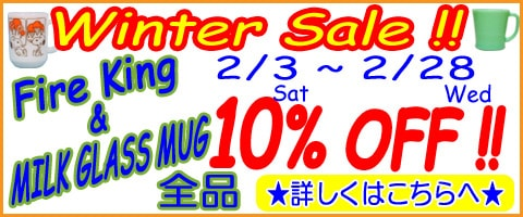 Winter Sale !! 2018