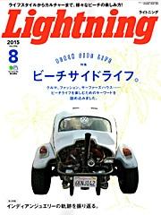 lightning2015.8