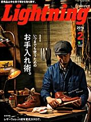 lightning2016.2