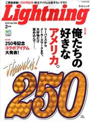 lightning2015.2