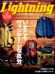 Lightning 2013年 4月号 Locohana General Store 店舗 紹介 207p