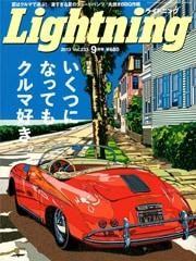 Lightning 9月号 Locohana General Store