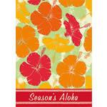 ハワイアンクリスマスカード holiday hibiscus
