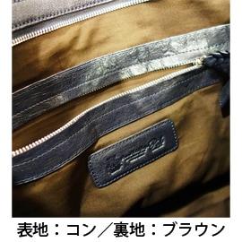 PAL101商品詳細