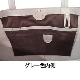 PAR101商品詳細