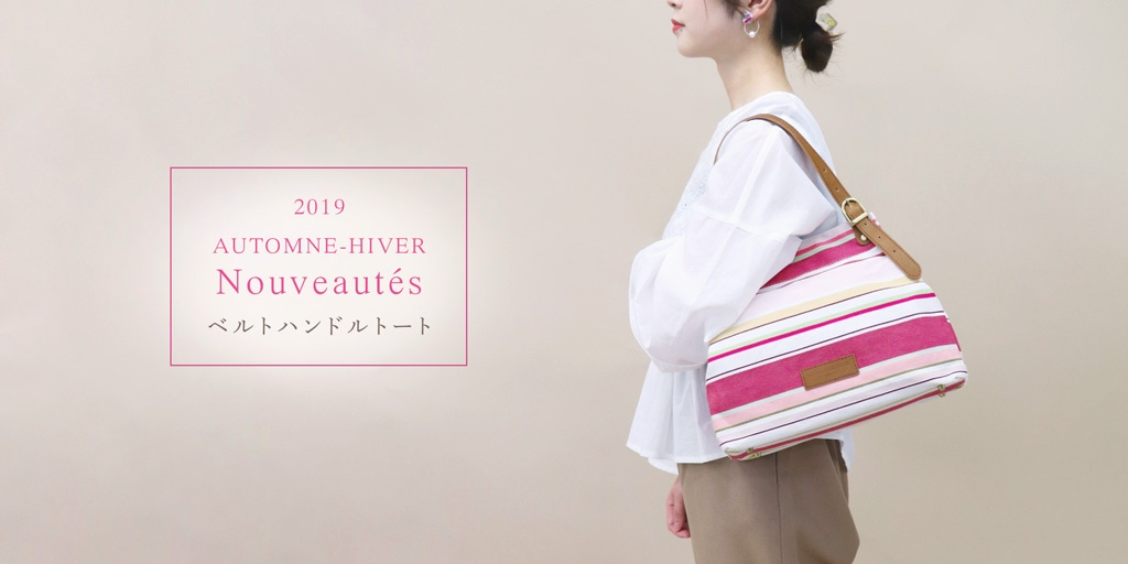 2019AUTOMN-HIVER/AUTUMN-WINTER 【U436】ベルトハンドルトート
