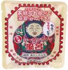 元祖シーランマグマ風呂イメージ