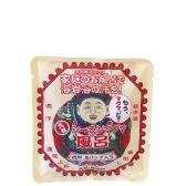 元祖シーランマグマ風呂イメージ25g×2袋 バスソルト
