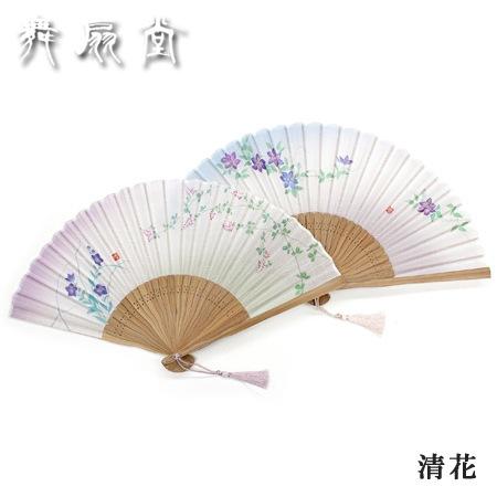 舞扇堂・清花(きよか)