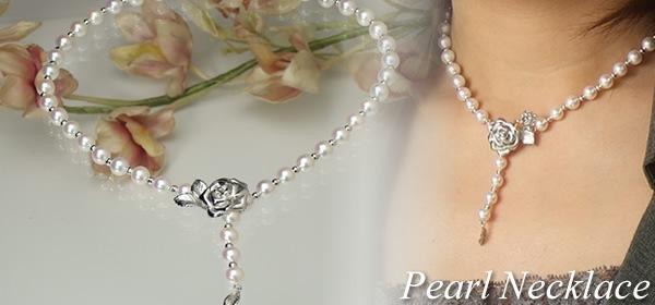 ホワイトゴールド入りピンク系あこや本真珠のネックレス