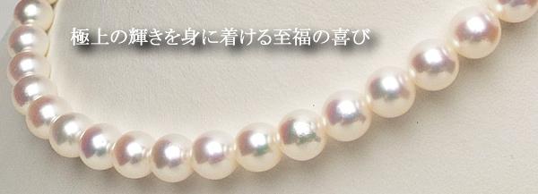 ホワイト系ピンクの中にグリーンが織りなす大珠8mm−9mmネックレス