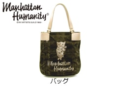 Manhattan Humanity バッグ