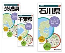 分県地図(都道府県別)