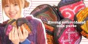 まーるく可愛く♪モン族刺繍のコインケース