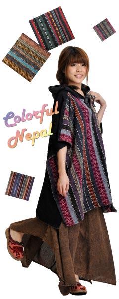 ゲリコットン・ゲリ織りはネパールで織られています♪