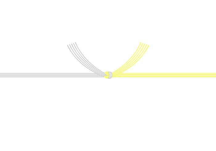 黄白結切(柄なし)