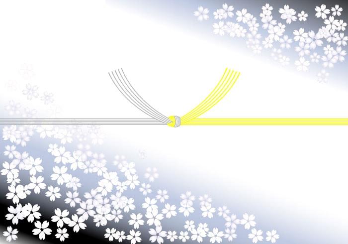 仏事 桜吹雪 黒青