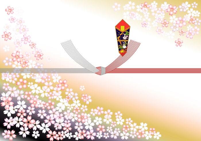 桜吹雪 黒金